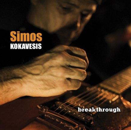 Simos-Breakthrough-smaller-RGB