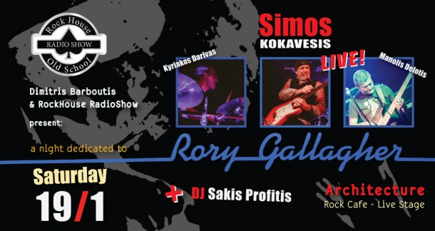 simos-rory-architecture-19-1-2019-fin_event